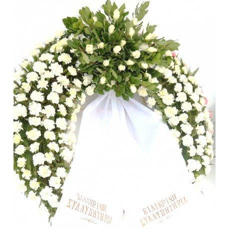 Funeral Wreath with composition